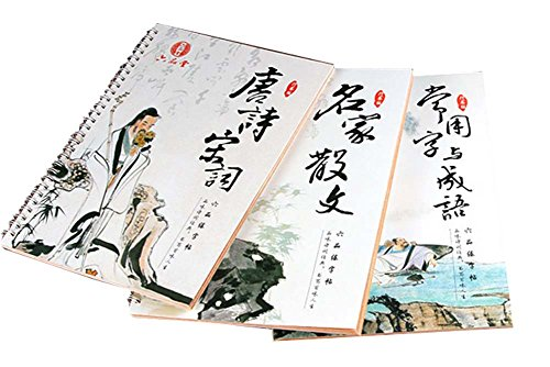 Adult-Calligraphy-Posts-Grooves-Running-Script-Calligraphy-Pen-Copybook-0