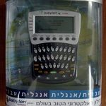Babylon-Handheld-Hebrew-English-Dictionary-0-0