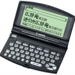 CANON-electronic-dictionary-IDF-2100VP-0
