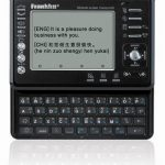 Franklin-TG-490-Speaking-Translator-0
