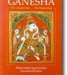 Ganesha-the-auspicious-the-beginning-Introduction-series-0