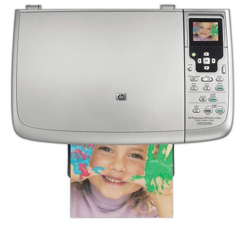 HP-PhotoSmart-2575-All-in-One-Printer-Copier-Scanner-0-0