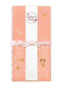 Japanese-Gift-money-envelope-for-a-Celebrating-the-babys-birth-The-towel-pattern-Pink5set-japan-import-0
