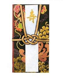 Japanese-Gift-money-envelope-for-a-wedding-Fukuro-Kotobuki-Black-5set-japan-import-0