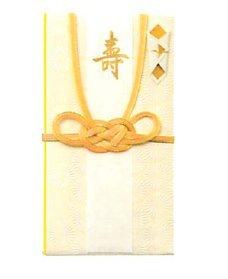 Japanese-Gift-money-envelope-for-a-wedding-Fukuro-Kotobuki-Yellow-5set-japan-import-0