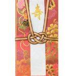 JapaneseGift-money-envelope-for-a-wedding-Fukuro-Kotobuki-Red-5set-japan-import-0