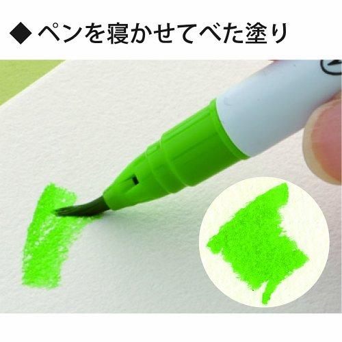 Kuretake-Clean-Color-Real-Brush-Watercolour-Brush-Pens-Set-Of-48-Colours-0-0