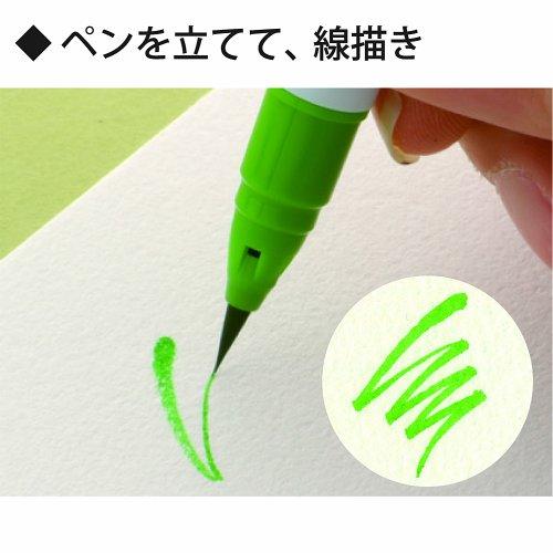 Kuretake-Clean-Color-Real-Brush-Watercolour-Brush-Pens-Set-Of-48-Colours-0-1