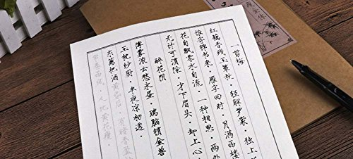 Pen-Copy-Copybook-Huizong-Thousand-Adult-Regular-Script-Calligraphy-Copybook-0-0