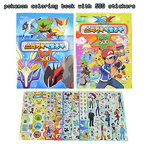 Pokemon-12-Assorted-Toy-Sticker-Card-Pokeball-School-Supply-Stationary-Gift-Set-0-0