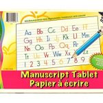 Ready-for-School-Kindergarten-Preschool-Bundle-Six-Items-Alphabet-Workbook-Numbers-Workbook-Writing-Tablet-2pk-Ticonderoga-Beginner-PencilsColorshape-Flash-CardsSight-Words-Flash-Cards-0-1