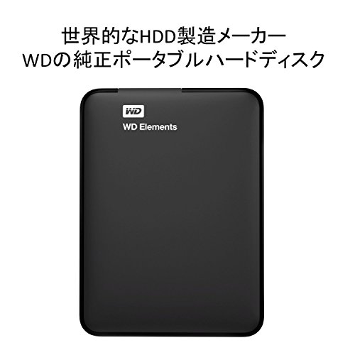 Western-Digital-Elements-Portable-Hard-Drive-0-0